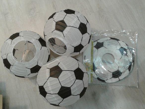 Фенери с футболен дизайн 3 бр.