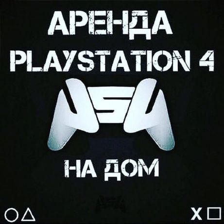 Аренда PS5|PS4 Playstation5 PS5 Прокат пс Сони Sony Пс 4 тв