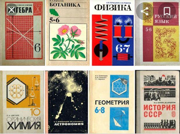Учебники, словари, справочники, энциклопедии.