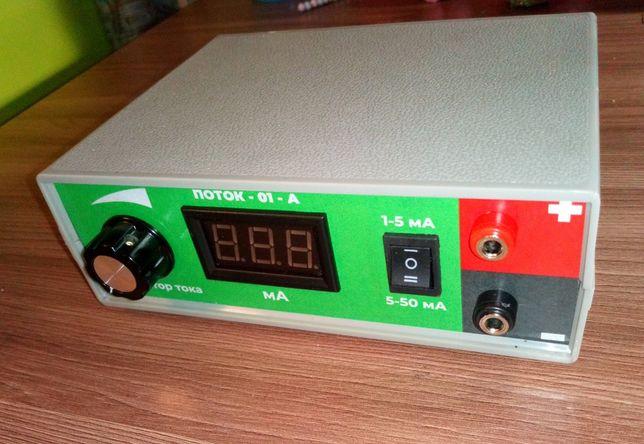Электрофорез, прибор для электрофореза. Автономный, на аккумуляторах