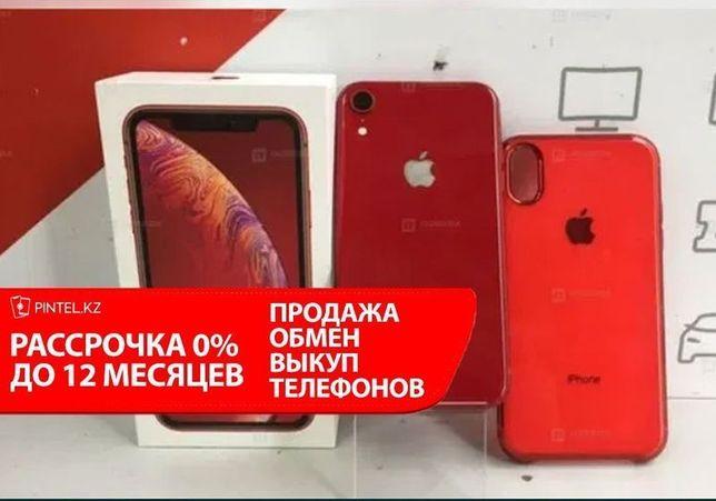 Рассрочка APPLE iPhone x, 64gb gray , айфон x,64, серый