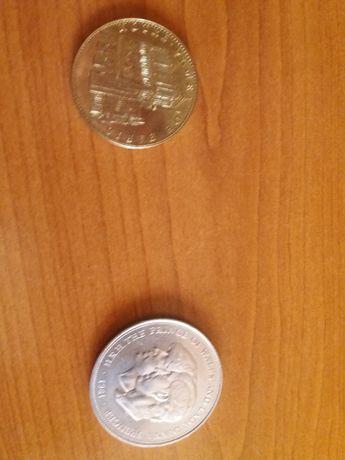 diferite monede britanice