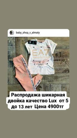 ДЕТСКАЯ одежда распродажа