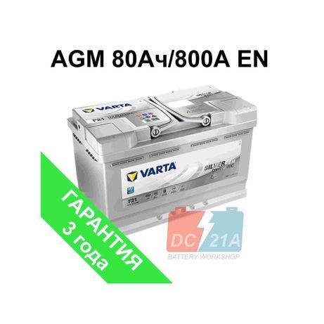 Аккумулятор 80Ач / 800А АГМ VARTA AGM