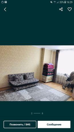 Продам квартиру 1 комн