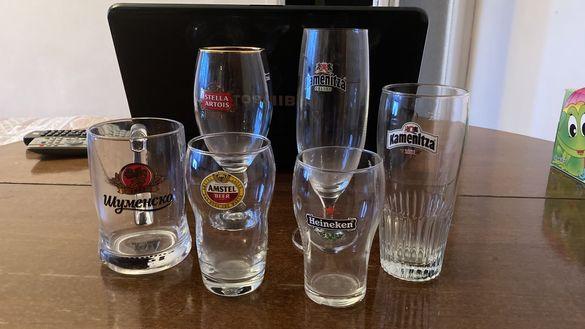 Чаши за бира/колекция
