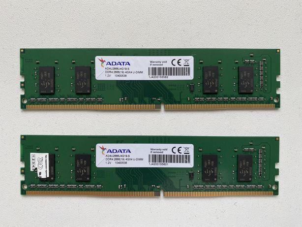 Продам ОЗУ DDR4 2x4Gb с частотой 2666