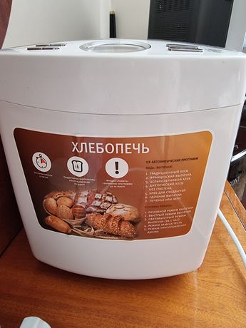 Хлебопечка от Vitek