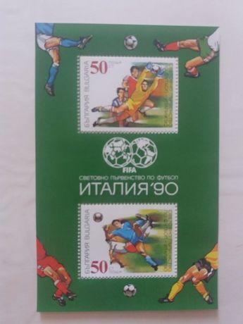 Пощенска марка 3842 - 3846 Световно по футбол Италия 90