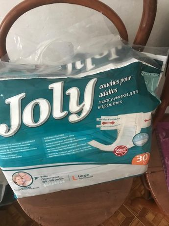 Продам памперсы для взрослых