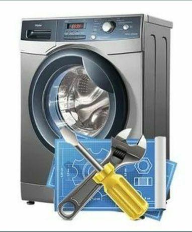 Срочный ремонт стиральных и посудомоечных машин