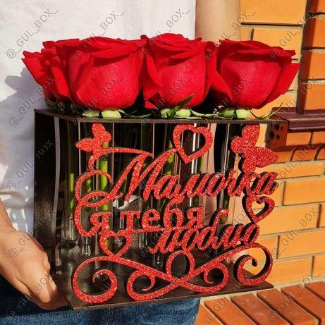 Подставка Бокс ! Подарок wow! с эффектом! для Роз и других цветов!