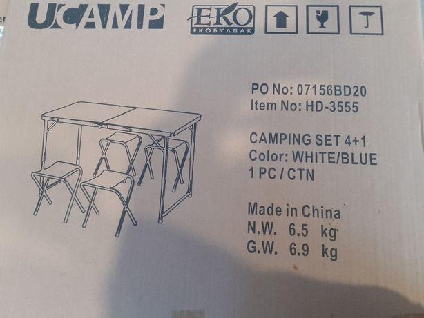 Masa camping cu 4 scaune noua in cutie sigilata