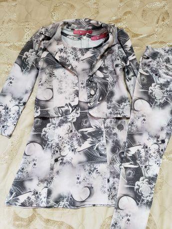 Комплектче от 3 части-сако,рокля и панталон