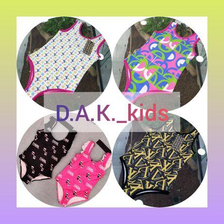 Купальники, сланцы и другая одежда для детей