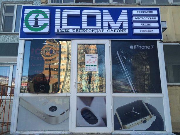 iPhone 12, 12 pro max, iPhone 11, Айфон X, XR, Рассрочка через банк