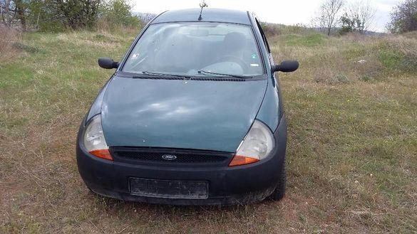 Продавам Форд ка на-чàсти