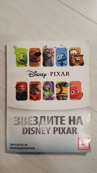 Албум на Pixar