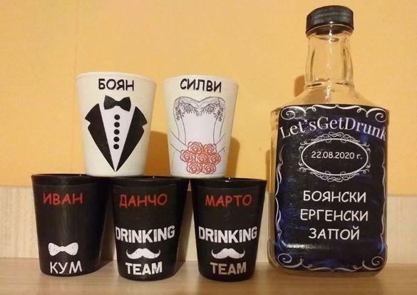 Чашки шотчета за ергенско парти