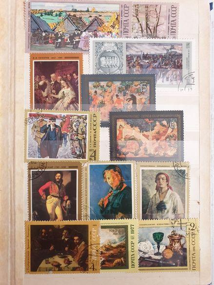 Продавам стари пощенски марки