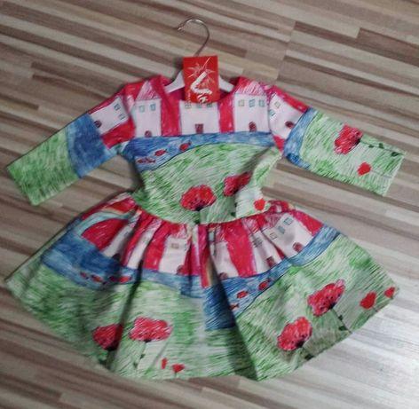 Нова рокличка 6-12м
