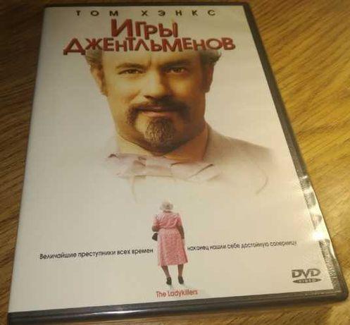 DVD фильм игры джентльменов
