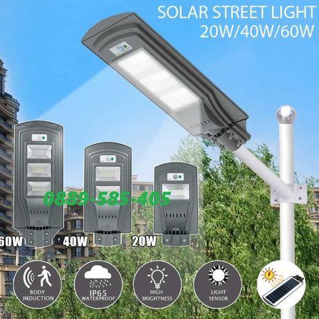 LED соларни улични градински лампи осветление 20W-270W лампа с датчик