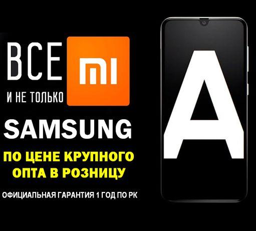 BCEMi Samsung напрямую от поставщика в Петропавловске