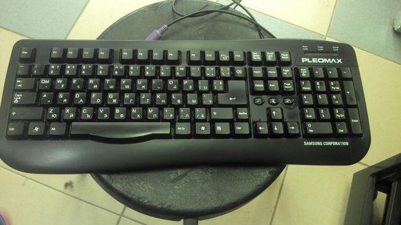 Клавиатура SAMSYNG+Подарък Камера