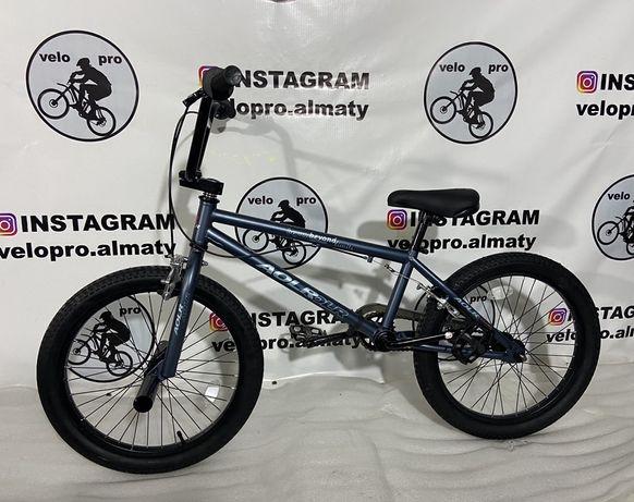 BMX Трюковой Велосипед Велик детский подростковый оригинал