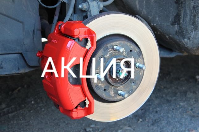 Проточка тормозных дисков, расточка дисков