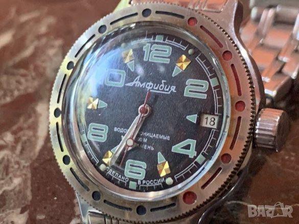 Оригинален руски часовник Амфибия автомат