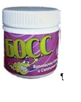 Препарати за почистване на септични ями