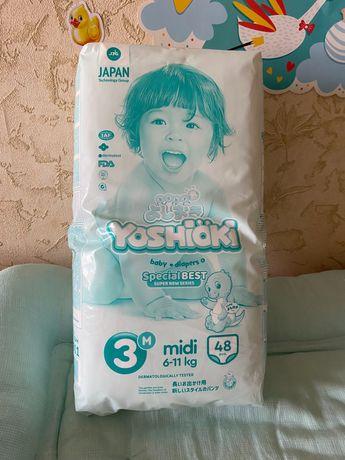 Продам подгузники-трусики детские, японские Yoshioki.