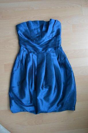 Официална дамска къса рокля