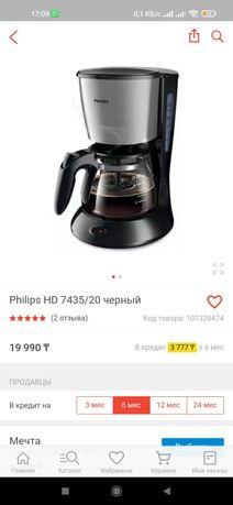 Продам кофеварку Philips HD 7435/20 черный