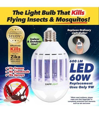 Промо Лед Крушка против комари молци мухи и други насекоми