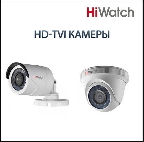 Комплект 4-х видеонаблюдении от Hiwatch. Cупер цена 123510тг.