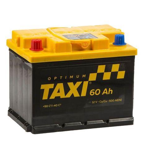 Аккумуляторы Taxi 6ст 60AH Караганда