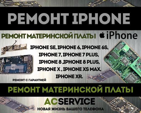 Ремонт материнской платы iPhone 12 11 X Xs 6 7 8 Max пайка