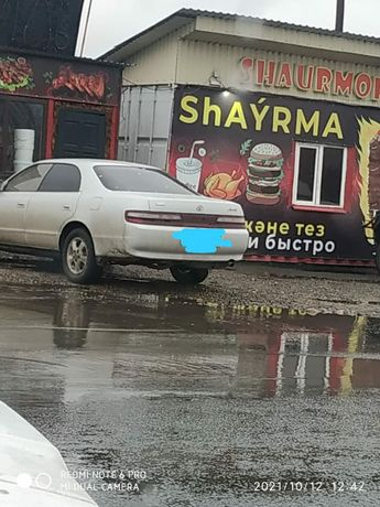 Срочно продам Toyota Chaser!!!