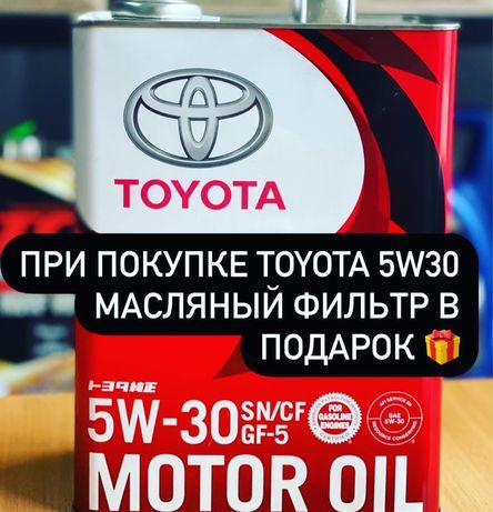 Замена масла Toyota 5w30 акция