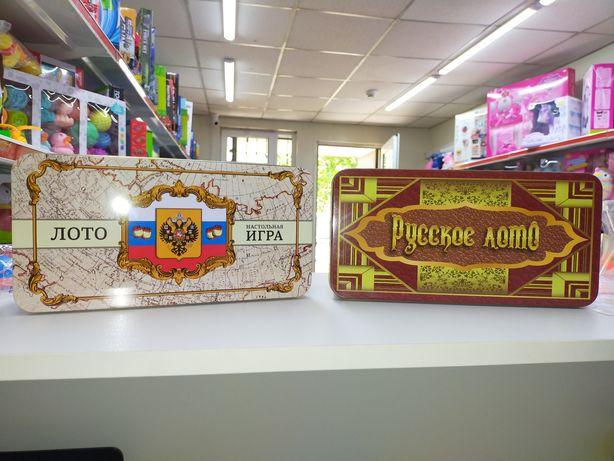 Русское Лото в металлической коробке