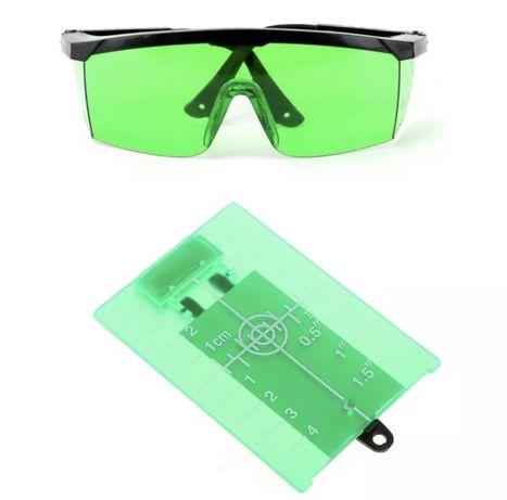 Промо! Мишена за лазерен нивелир+ очила за лазерен нивелир.