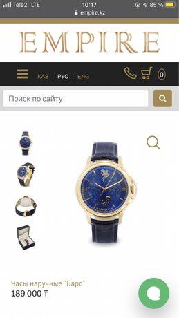 Наручные часы Barys Qazaqstan