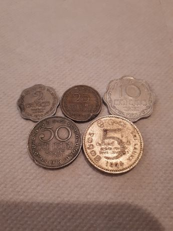 Vand 5 monede KM diferit Sri Lanka