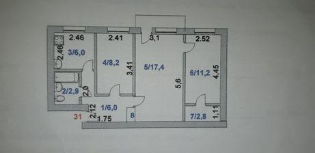 Меняю 3-комнатную квартиру на 2-х и 1-комнатные