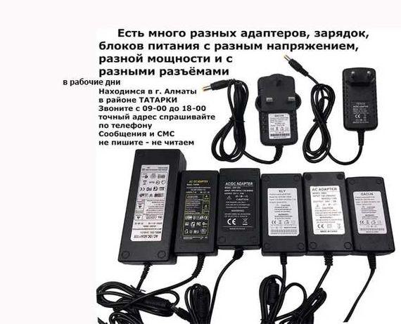 на электроные весы зарядки адаптеры блоки питания есть все модели к от