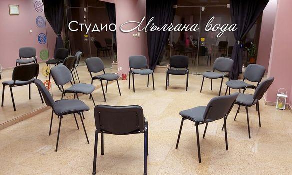 Зала до 40 човека, под наем в центъра на София