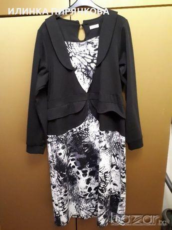 Дамска рокля памук и ликра